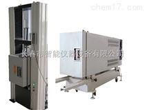 WSM高低温电子拉力试验机