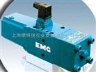我公司代理高质量EMG伺服阀,100%原装进口EMG伺服阀