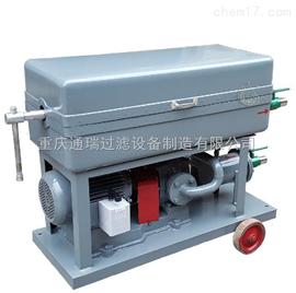 BK-100板式板框滤油机