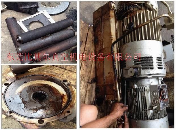线路板压层真空泵维修RA0255D普旭原装