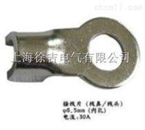 DCC-φ6.5mm(内孔)接线片(线鼻/线头)优质供应