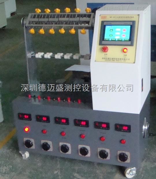 电线发弧(耐电压)弯曲试验机