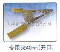 HM-A213夹优质供应