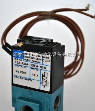 供应美国mac电磁阀35A-ACA-DDFA-1BA