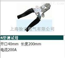 CD型电力测试导线钳优质供应