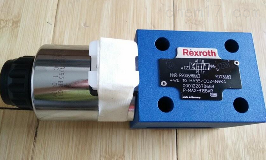 Rexroth力士乐电磁阀德国正品