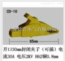 CD-10型海豚夹优质供应