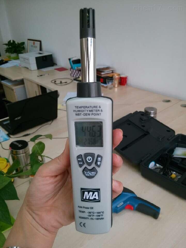 矿用本安型<em>温湿度</em>检测仪<em>防爆温湿度计</em>-产品报