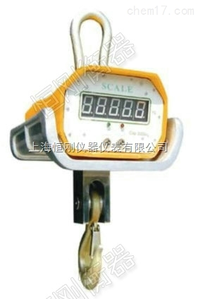 行车专用吊秤,企业工业电子吊钩秤