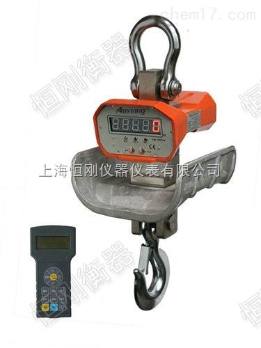 上海天车电子磅,无线电子挂钩磅
