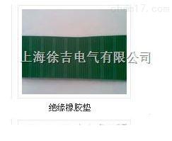 优质供应绝缘挡板/绝缘胶垫/绝缘胶板