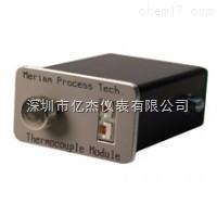 热电偶测量和模拟模块TIO0110