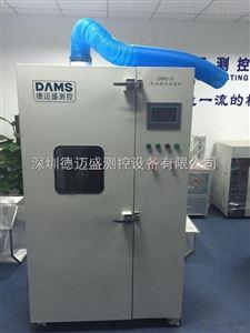 锂离子电池挤压试验机
