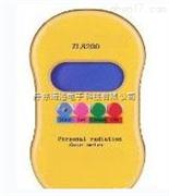 个人放射剂量测定器
