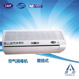 常规性XDB-40空气消毒器