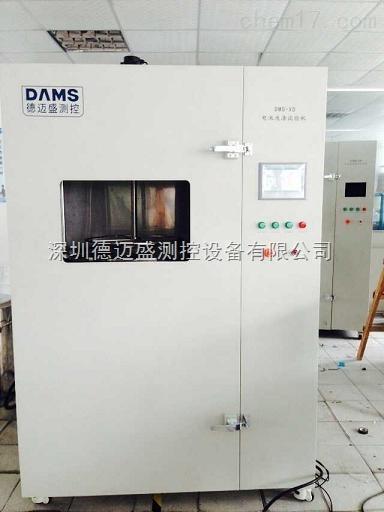 电池洗涤试验机