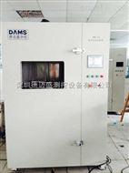 DMS-XD电池洗涤试验机