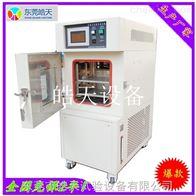 重慶立式小型恒溫恒濕試驗箱 SMB-22PF小型恒溫恒濕試驗箱