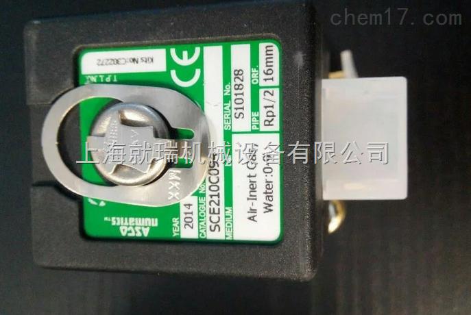 EF8210G14正品促销,美国ASCO防爆电磁阀