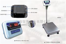 BTW上海英展AWH-TW(FBT)-30kg电子秤,60kg台秤,75kg天平,150kg磅秤