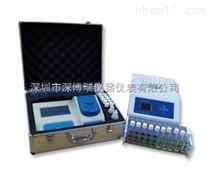 TR-208STR-208S COD測定儀 氨氮測定儀經濟型
