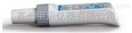 防水型筆式溶解氧測試計