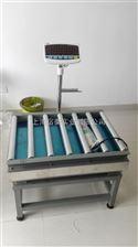 WFL-700D50kg动力辊筒称报价 滚筒式检重预警电子秤