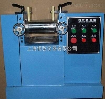 小型开炼机(电加热)