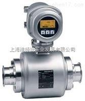 PMD75-1BA7C26DAAA供应德国E+H差压流量计