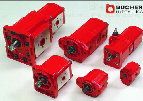 德国BUCHER布赫齿轮泵正品供应