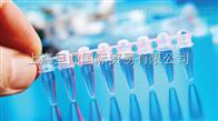 科晶PCR管,PCR管价格,离心管厂家