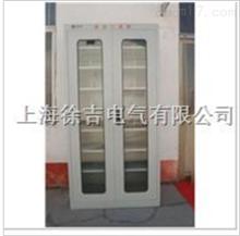 低价销售SH-4003普通安全工具柜