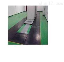 优质供应5KV黑色绝缘胶垫高压绝缘垫