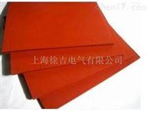 优质供应5mm绝缘胶垫,10kv配电室绝缘胶垫