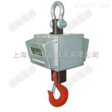 1-3吨不锈钢电子吊秤 防爆吊磅秤