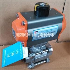 CXQ611F气动三片式球阀工作原理