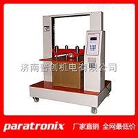 B1000专供纸箱抗压试验机,纸箱抗压试验机厂家直销,纸箱抗压试验机