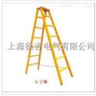 低价销售批发供应绝缘梯 电工梯子 电工梯