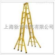 低价销售JYT-SH-6.0米升降合梯