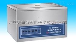 双频超声波清洗器特点