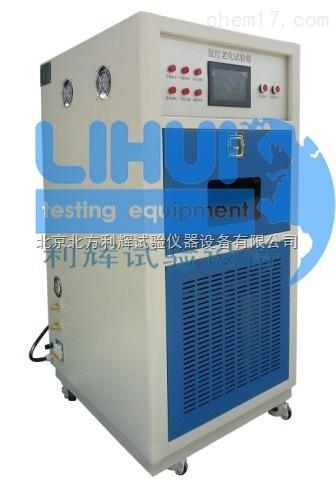 SN-L立式小型氙灯老化试验箱/氙弧灯耐候试验箱