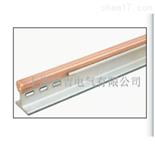 JGH型低价供应高温刚体滑触线