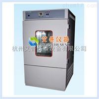 SHH-1000GD藥品強光照射試驗箱