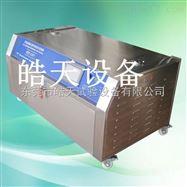 HT-UV1平板式单功能紫外线老化测试仪 UV紫外老化测试机