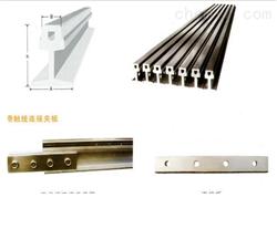 JGD刚体铝基滑触线生产厂家