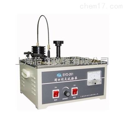 石油产品SYD-261普通型闭口闪点试验器