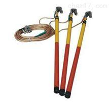 低价10kv组合式高低压接地棒线