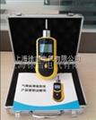 HD-LF2012气体分析仪