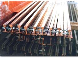 JGU系列全铜刚体滑触线生产厂家
