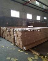 甘肃高频焊中空铝条价格